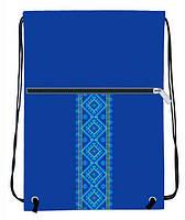 Сумка для обуви Cool For School CF85703 Vyshyvanka Classic с карманом