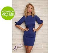 Женское платье Фонарик. Розничная цена. Распродажа.