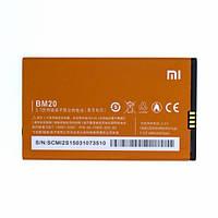 Аккумулятор Xiaomi BM20 для Mi2, Mi2s, M2 оригинал