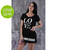 "Платье ""LOVE STORY"" спортивное"