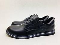 Мужские классические туфли черные NEW, фото 1