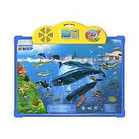 Двусторонняя интерактивная доска «Подводный Мир» 7281