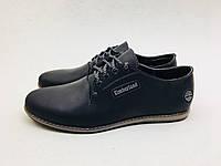 """Мужские туфли Timberland черные """"крейзи"""" , фото 1"""