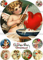 Печать съедобного фото - А4 - Вафельная бумага - День Св. Валентина №33