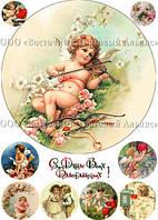 Печать съедобного фото - А4 - Вафельная бумага - День Св. Валентина №39