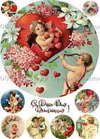 Печать съедобного фото - А4 - Вафельная бумага - День Св. Валентина №35