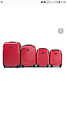 Комплект чемоданов из 4-х штук