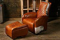 Кресло с пуфом Rocksons