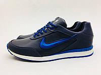 """Мужские спортивные кроссовки Nike синие """"крейзи"""""""