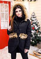 "Женская стильная куртка на синтепоне 2145 ""Канада Капюшон Карманы Мех"""