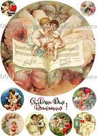 Печать съедобного фото - А4 - Вафельная бумага - День Св. Валентина №41