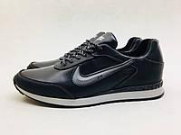 """Мужские спортивные кроссовки Nike черные """"крейзи"""""""