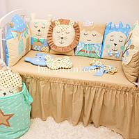 """Защита в кроватку. Бортики игрушки на 3 стороны """"Ванильное небо № 2"""""""
