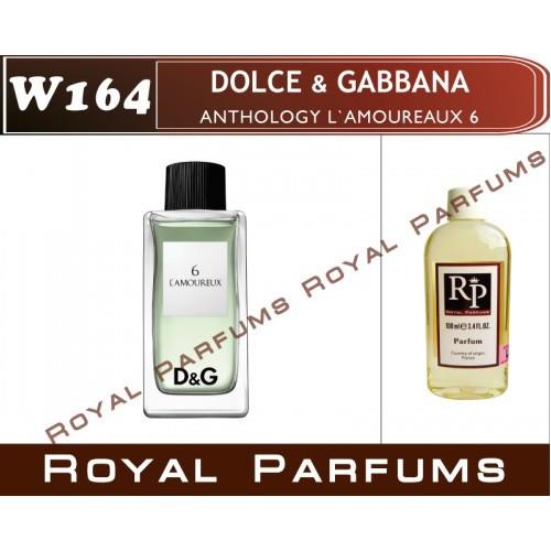 Духи на разлив Royal Parfums W-164 «Anthology L'Amoureaux 6» от Dolce & Gabbana
