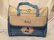 Детская сумка для мамы Beby