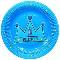 Тарелки одноразовые 220мм 10шт в упаковке Camis Prince Princesse 002-22