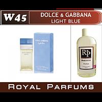 Духи на разлив Royal Parfums W-45 «Light Blue» от Dolce&Gabbana