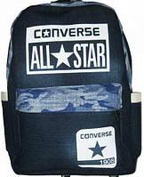 Рюкзак (ранец) школьный Converse 1814