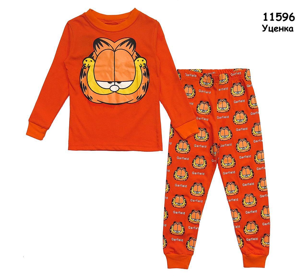 Пижама Garfield для мальчика. 100 см
