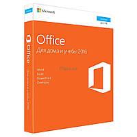 Офисное приложение Microsoft Office 2016 Home and Student Russian Medialess P2 (79G-04756)