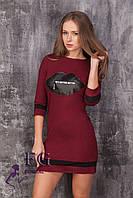 """Платье женское """"Lips"""". Розничная цена. Женская одежда от производителя. бордо, 44"""