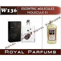 Духи на разлив Royal Parfums W-136 «Molecule 01» от Escentric Molecules