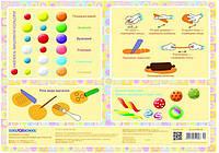 Подложка на стол Cool For School А3 Лепим из пластелина CF61480-04