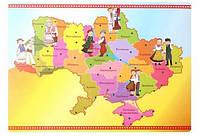Подложка на стол Cool For School А3 Карта Украины CF61480-08