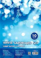 Набор белого картона А4 Cool For School, 10л, CF21000