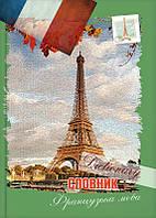 Тетрадь для иностранных слов (словарь) А5 Cool For School 48л. Французкий язык Эйфелева башня CF20299-06