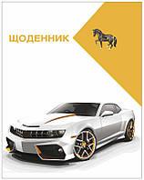 Школьный дневник Cool For School  А5+ Автомобиль CF29932-01