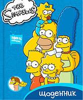 Школьный дневник  Cool For School  А5+ Simpsons синий SI08276-02