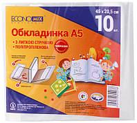 Обложка для тетради А5 100мк 10шт Economix полипроплен с липкой лентой  E61427