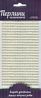 Стразы жемчужные Rosa Talent самоклеющиеся 375шт 5мм Белые DK46301