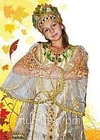 Карнавальные костюмы для детей Осень