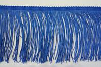 Бахрома танцювальна синя (електрик) (лапша, локшина) для одягу 15 см, тасьма 1 см, довжина ниток 14 см, фото 1