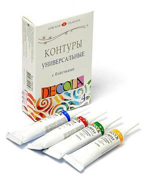 Контурная краска Decola ЗХК Невская Палитра с блестками набор 4*18мл 13641561