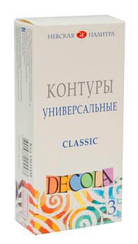 Контурная краска Decola ЗХК Невская Палитра Classic набор 3*18мл 13641558