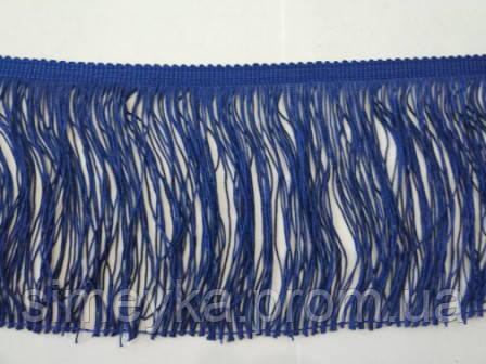 Бахрома танцювальна темно-синя (лапша, локшина) для одягу 15 см, тасьма 1 см, довжина ниток 14 см