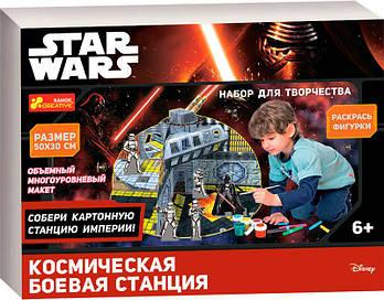 Набор для творчества Creative 9880 Космическая боевая станция, Звездные войны 12163034P