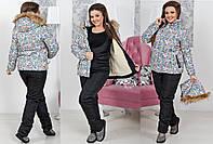 """Женский тёплый горнолыжный костюм комбинезон + куртка в больших размерах 5054 """"Принт Мех Комби"""""""