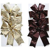 Украшение новогоднее Новогодько 971847 Бантик, набор 3шт по 12см, микс шоколадные и золотые