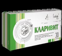 Кларивит (60капс.)