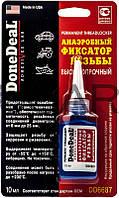 DoneDeal DD6687 Анаэробный фиксатор резьб высокопрочный, 10 г