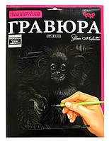 Набор для творчества DankoToys DT ГР-А4-02-04С Гравюра своими руками, Обезьянка