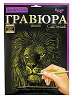Набор для творчества DankoToys DT ГР-А4-02-06з Гравюра своими руками, Лев
