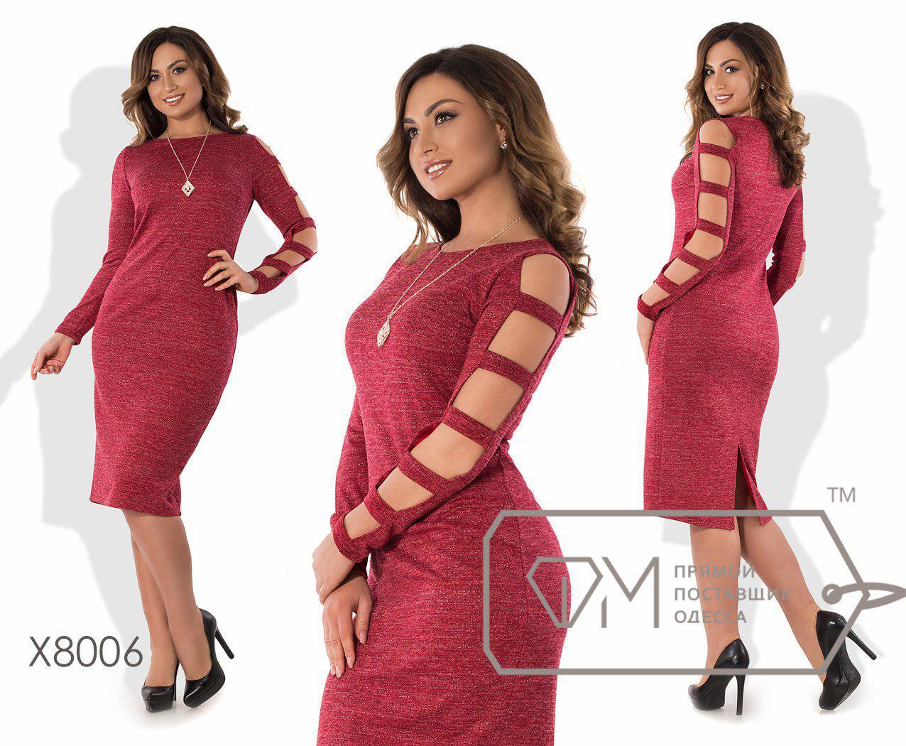 Модное облегающее платье с разрезами на рукавах  Размеры: 48, 50, 52, 54
