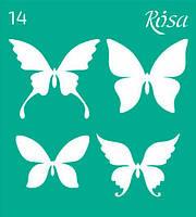 Трафарет самоклейка многоразовый 9*10см Rosa Talent №14 3625114