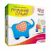 Набор для творчества Rosa Kids Разукрась игрушку, Слоненок N0003003