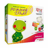 Набор для творчества Rosa Kids Разукрась игрушку, Лягушонок N0003002